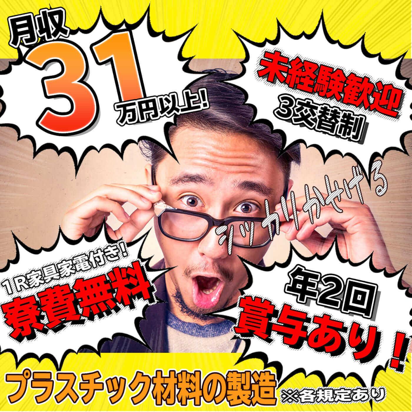 Chigasaki main2