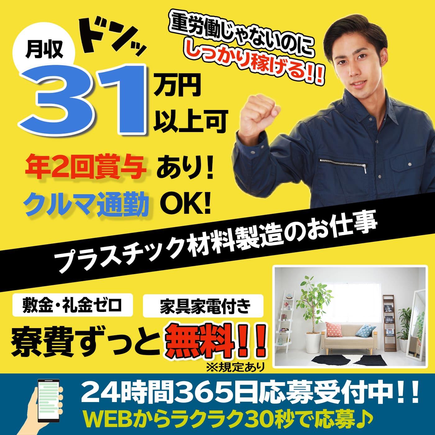 Chigasaki main4