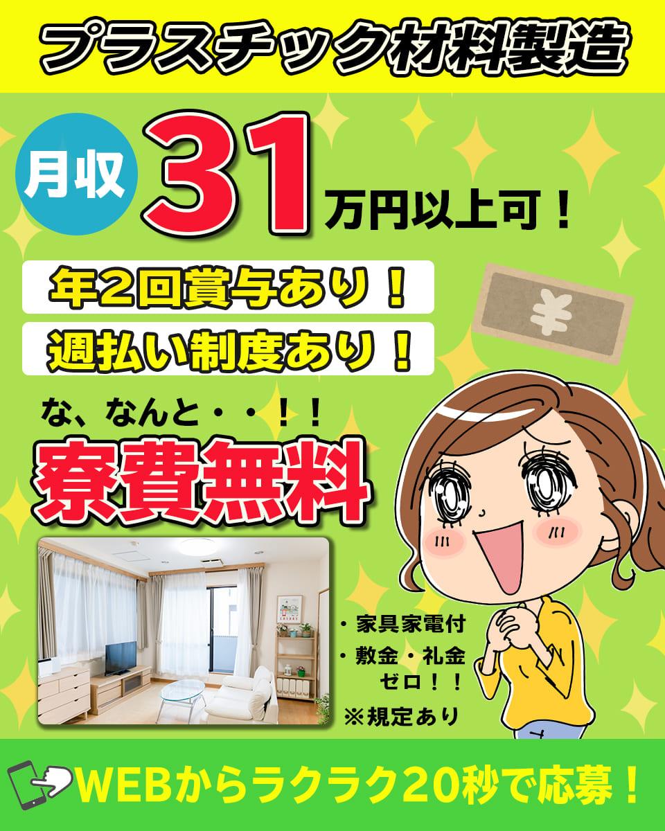 Chigasaki main5