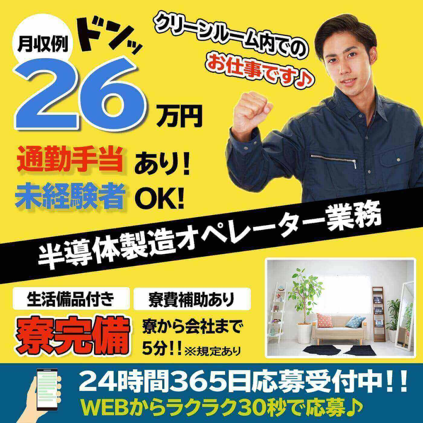 Chitoseshi1 main4