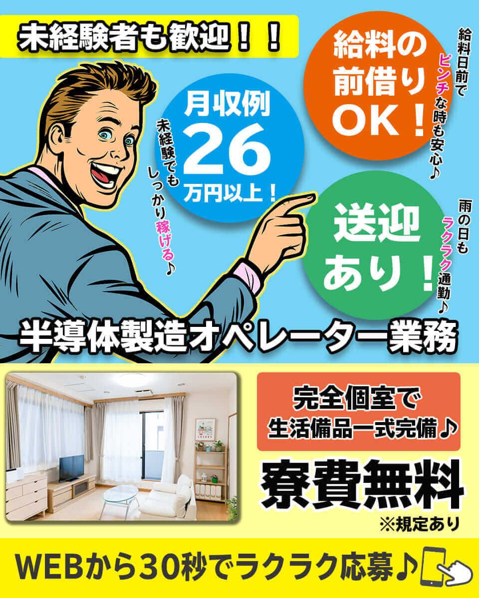 Chitoseshimain 1.psd