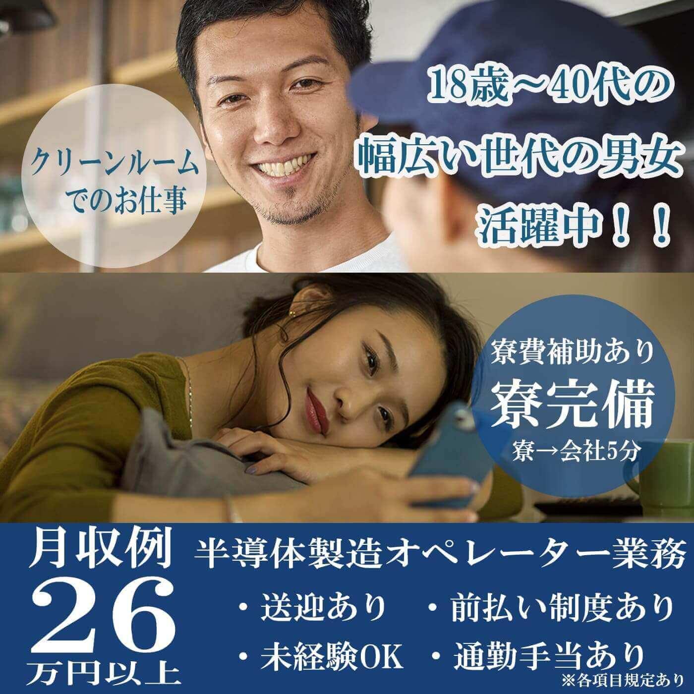 Chitoseshimain1 5