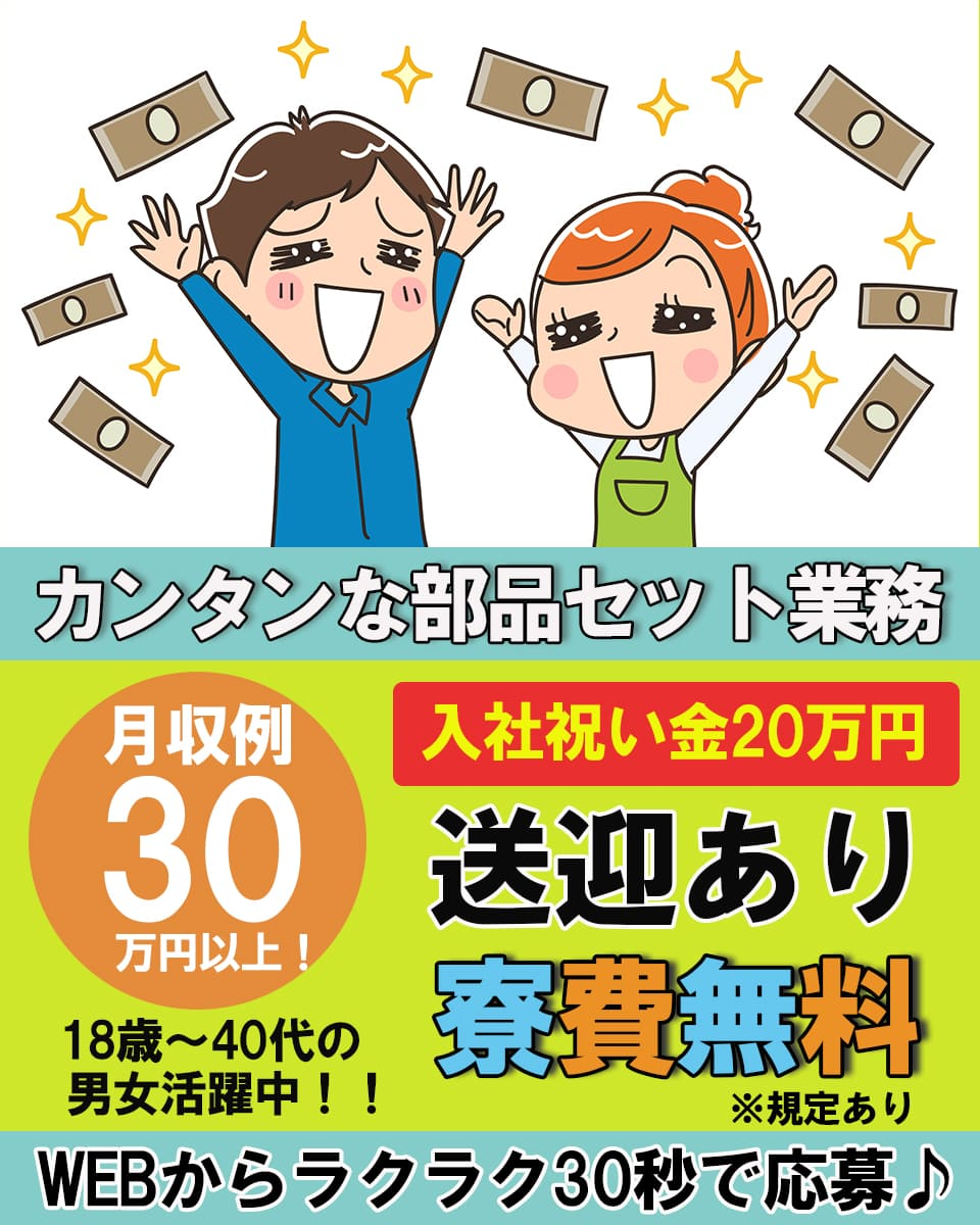 Echizenshi3 main2