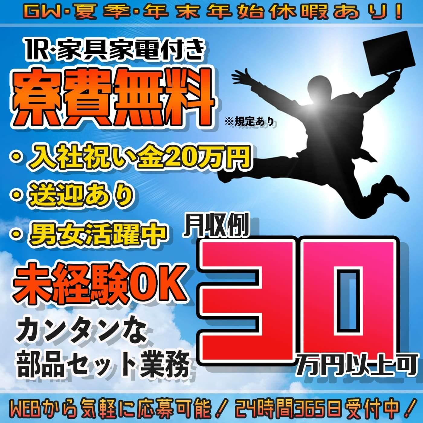 Echizenshi3 main3