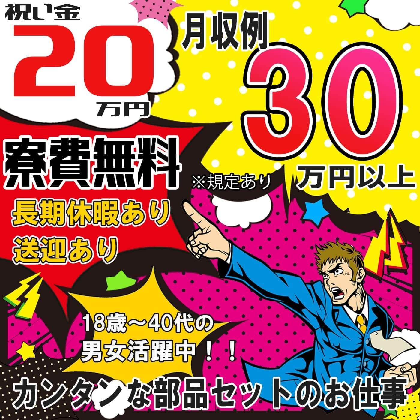 Echizenshi3 main4.psd