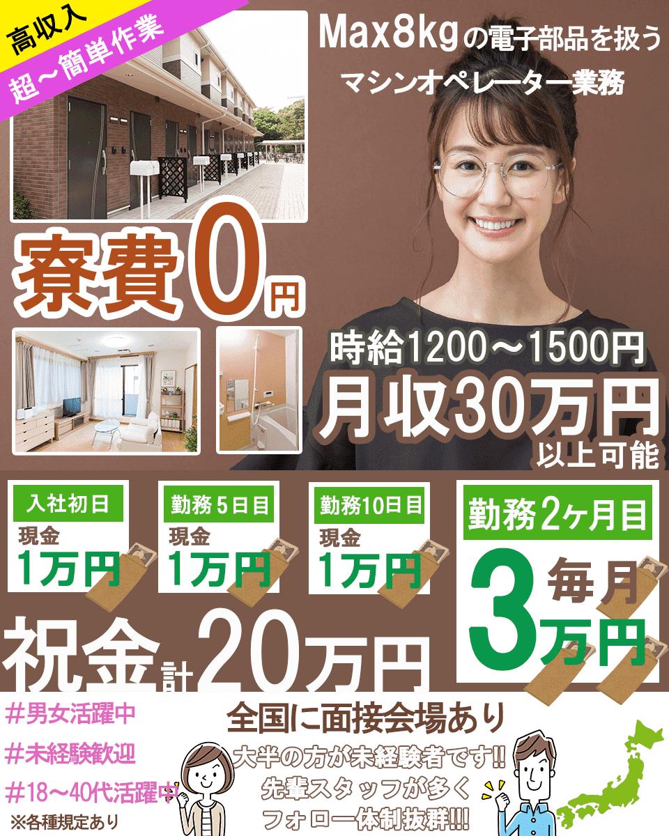 Echizenshi3 main5
