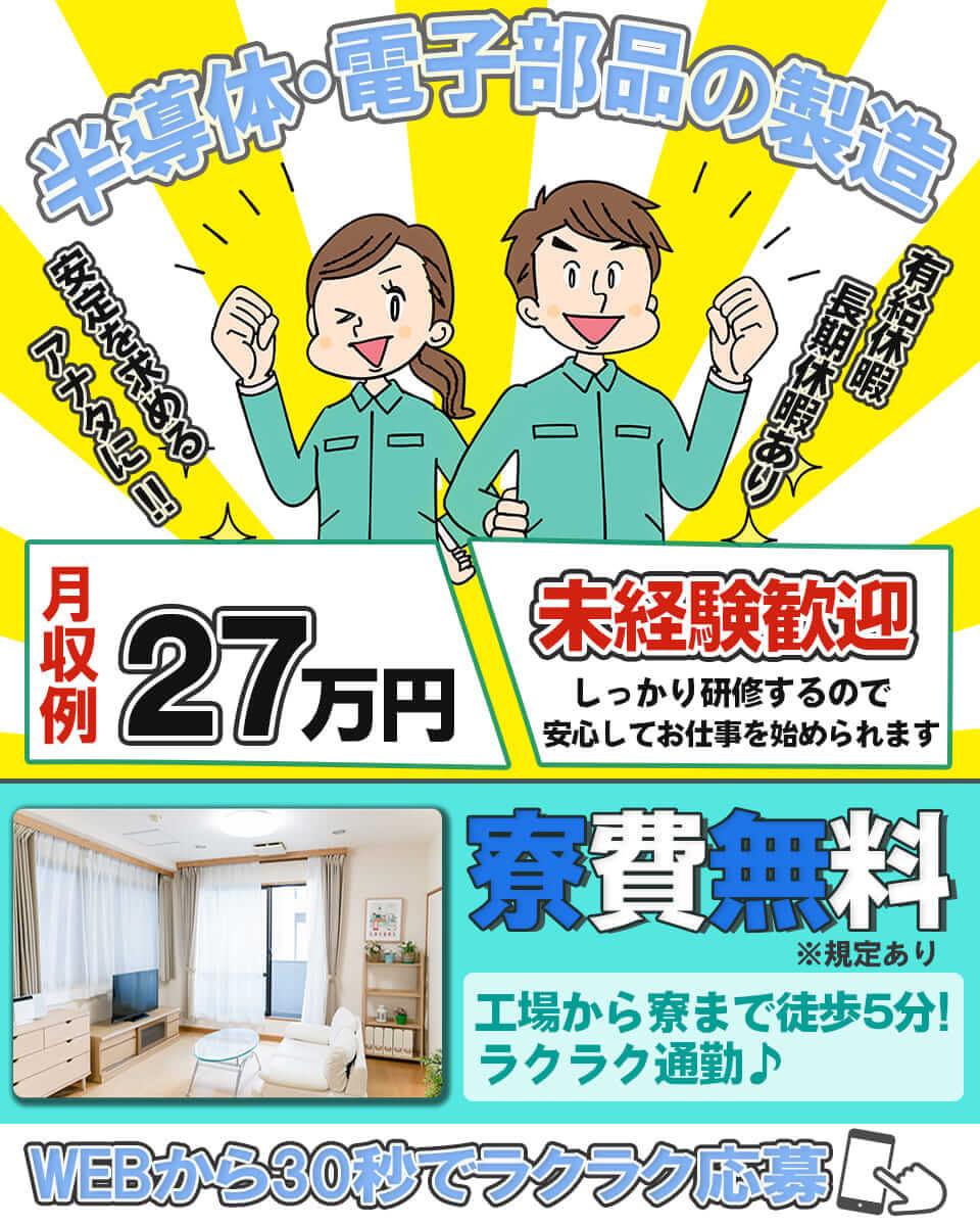 Fujiyoshidashi main2