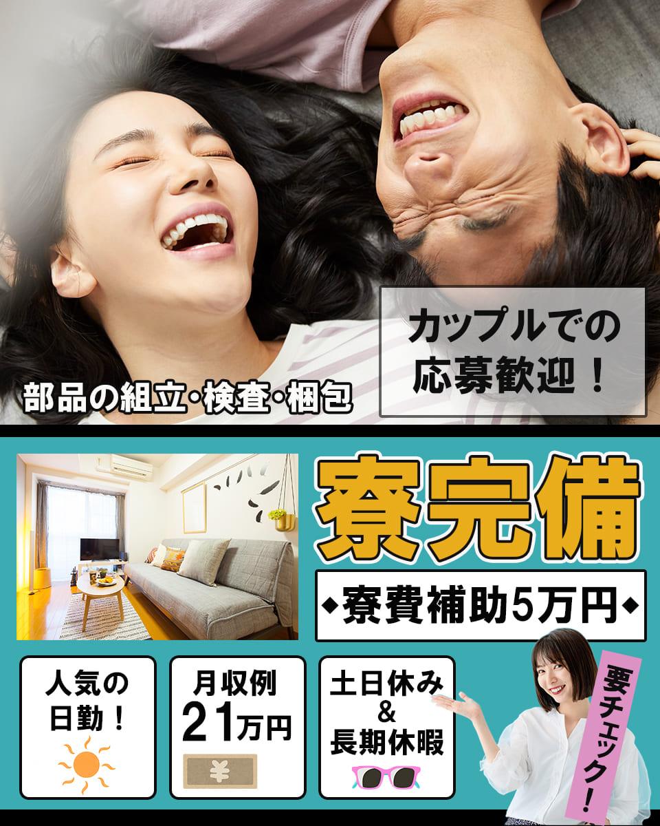 Fukushimayamaturimachi main2