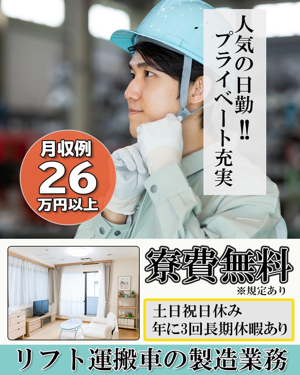 Hachimanshi main2