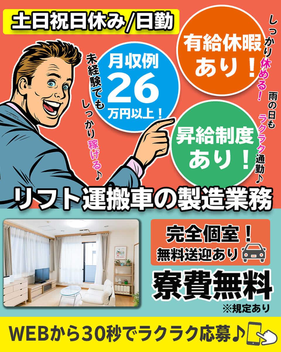 Hachimanshi main3