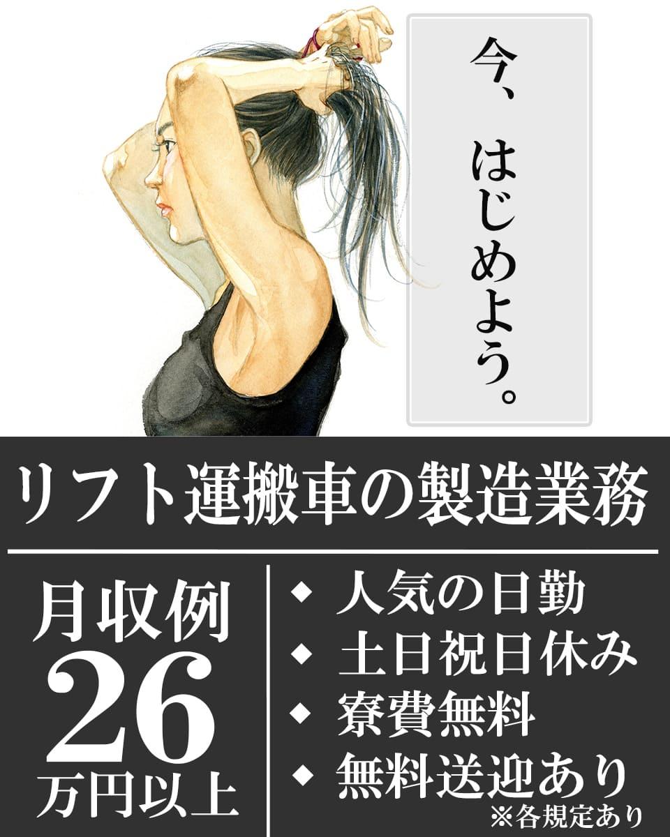 Hachimanshi main4