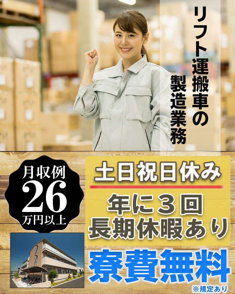 Hachimanshi main5