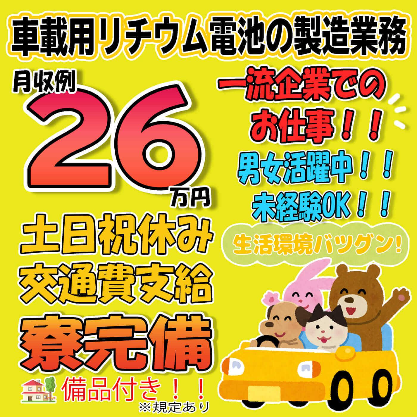 Himejish16i main4