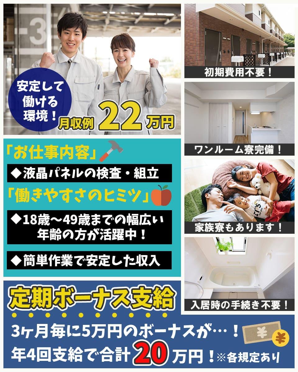 Hyougokenhimejishi7796 main1