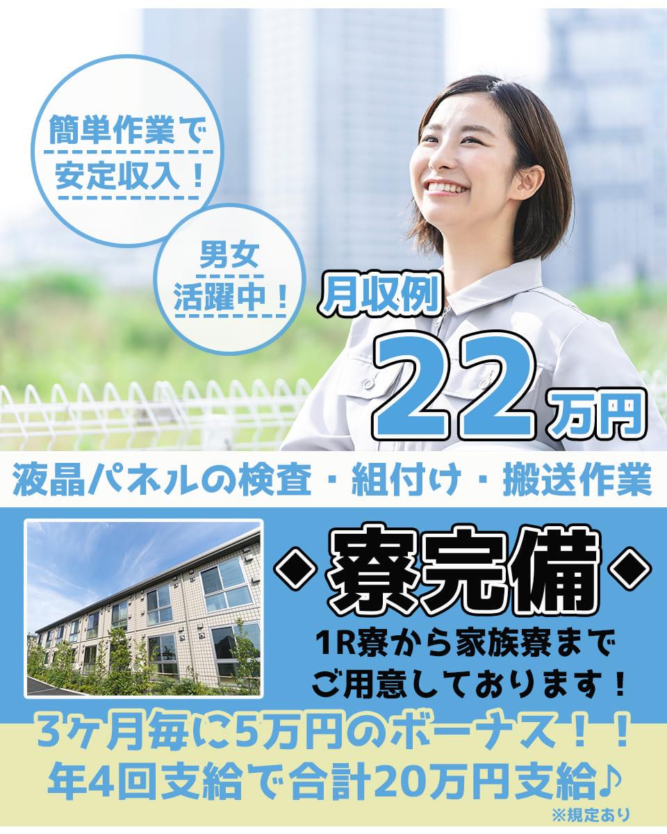 Hyougokenhimejishi7796 main2