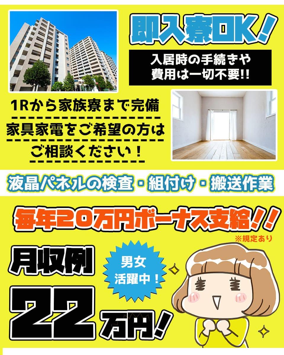 Hyougokenhimejishi7796 main3