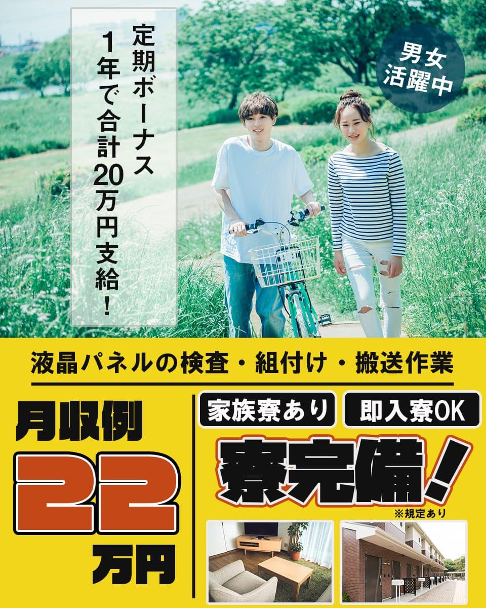 Hyougokenhimejishi7796 main4