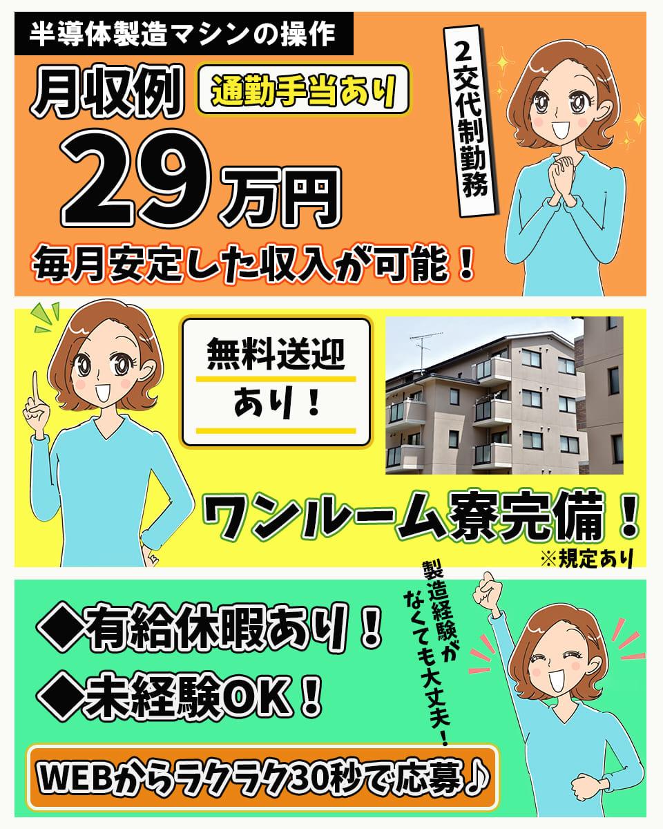 Ishikawakennomimishi6434 main8