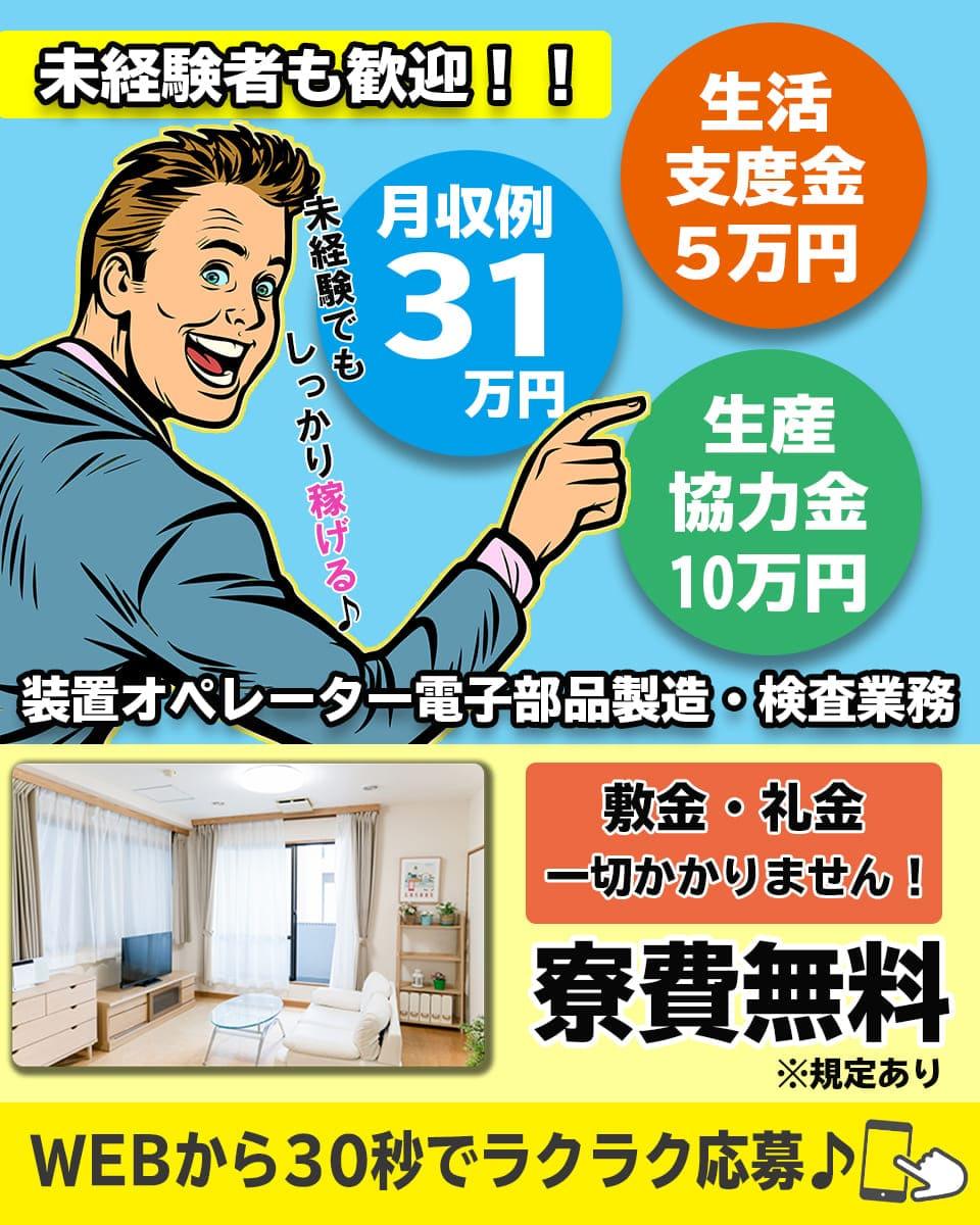 Kagawakentakamatushi main4