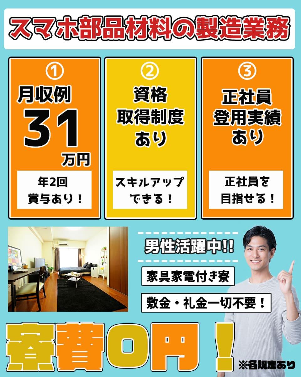 Kanagawachigasaki8741 main4