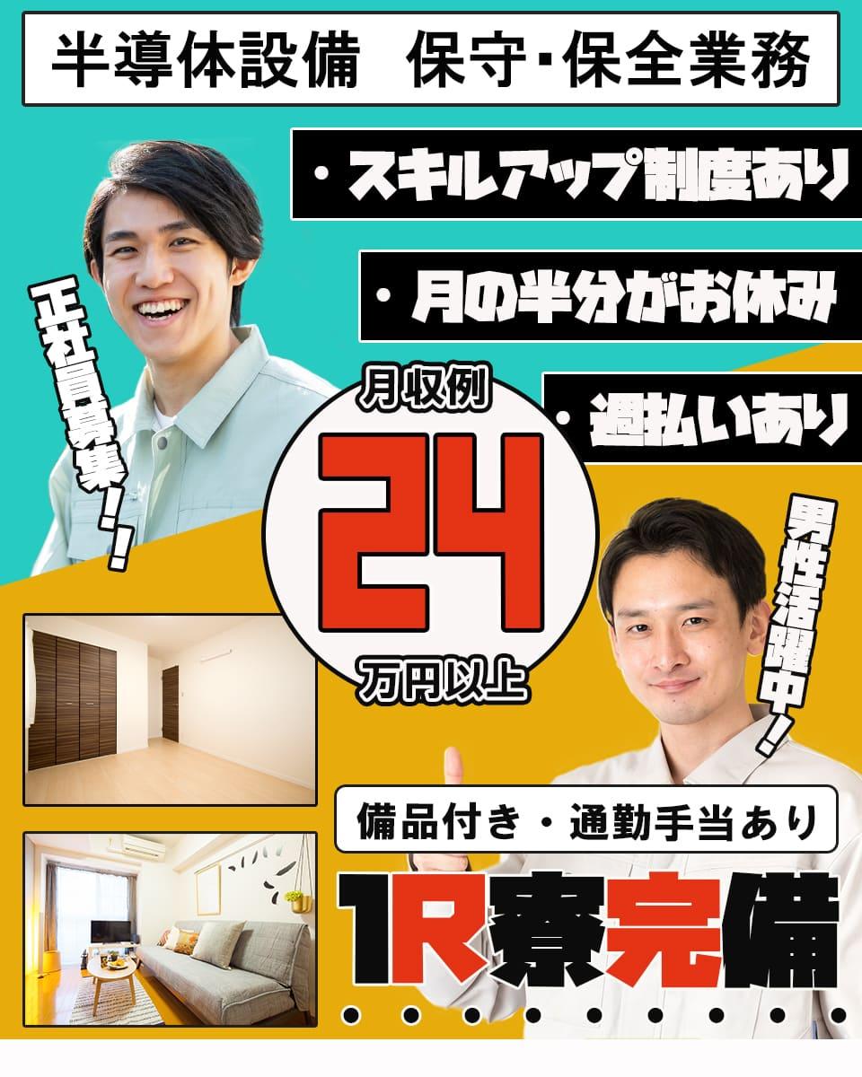 Nagasakikenisahayashi main1