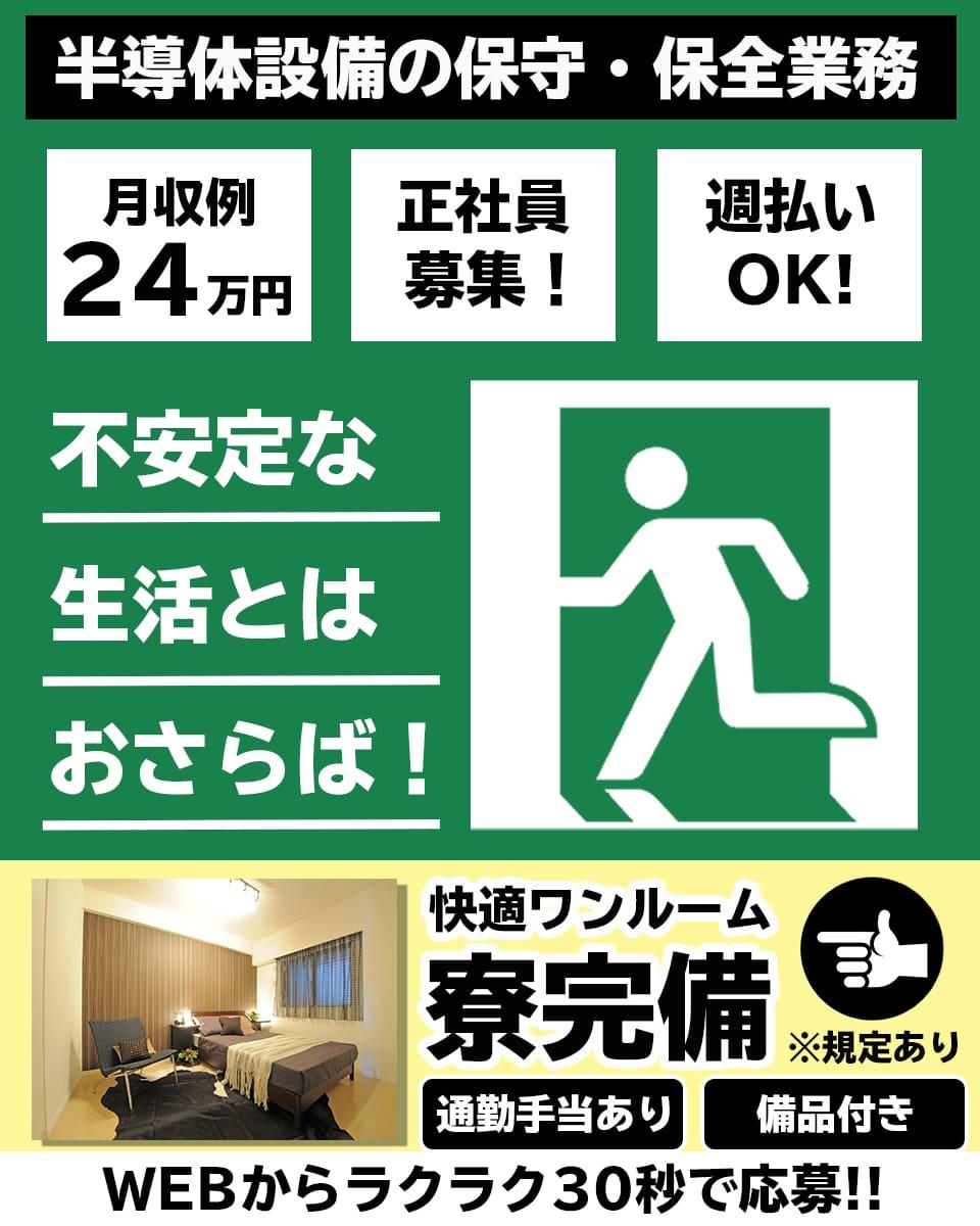 Nagasakikenisahayashi main3