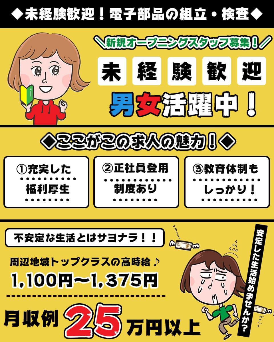 Nagasakikenisahayashi4963 main1