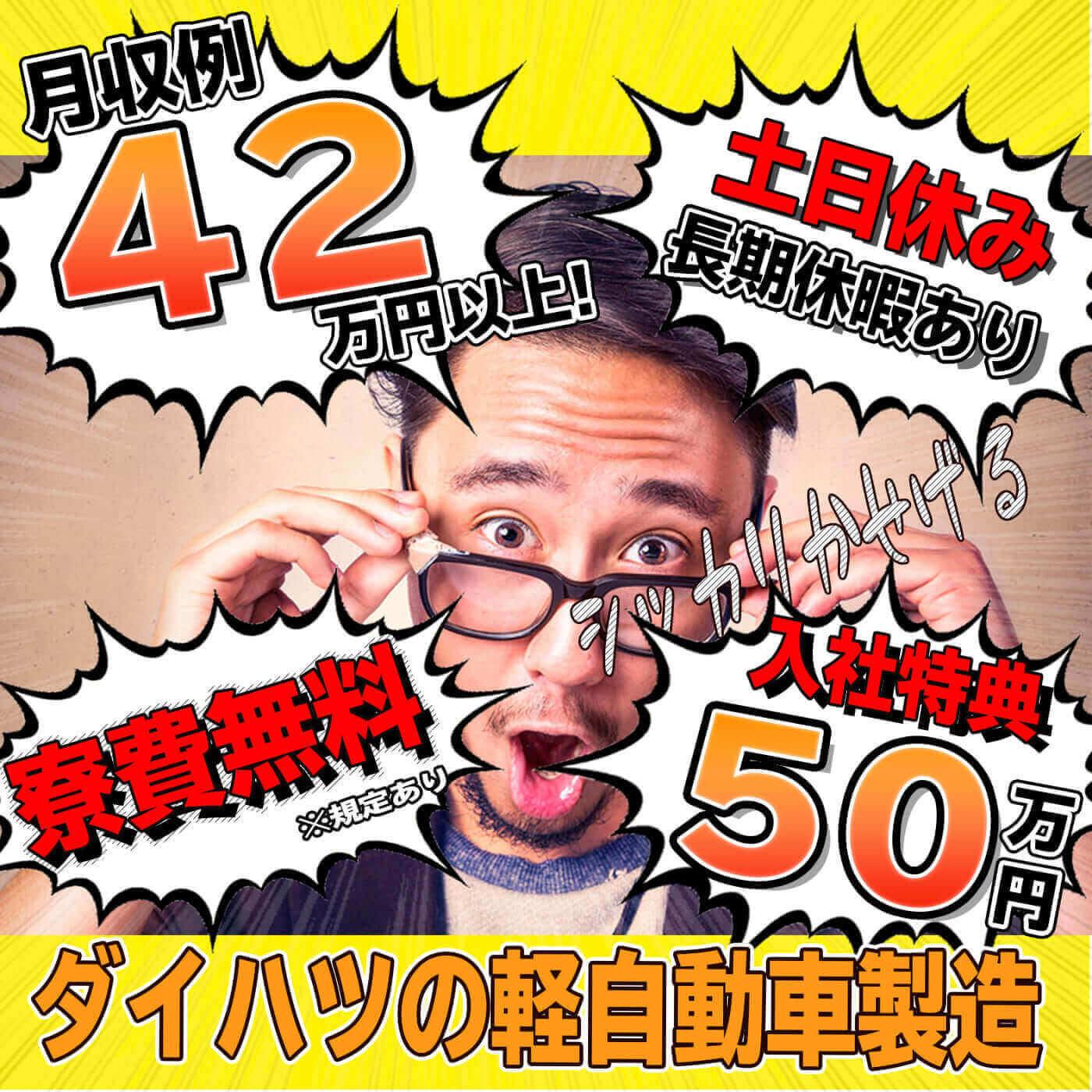 Nakatushi4 main4