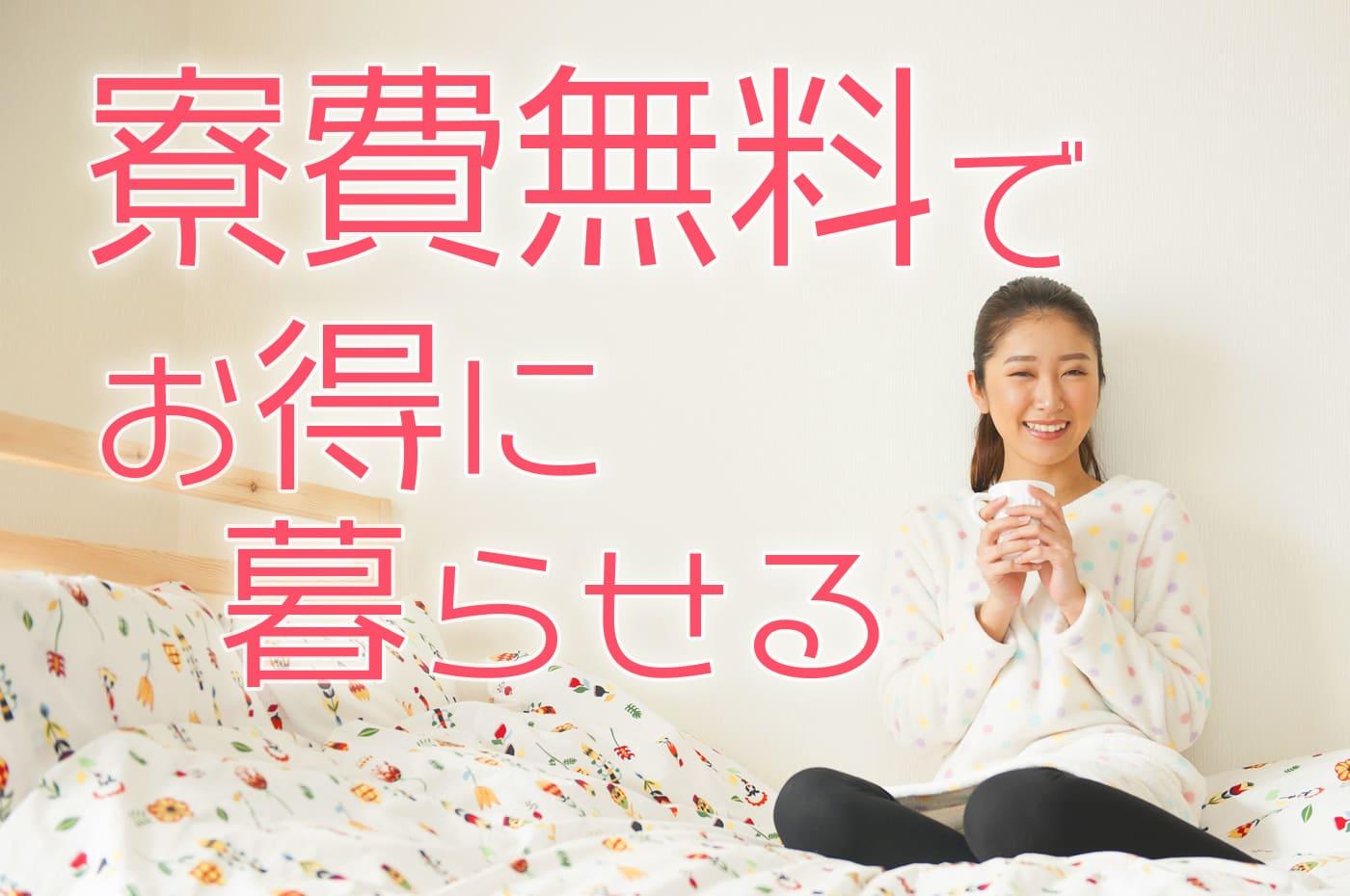Ryouhimuryou1