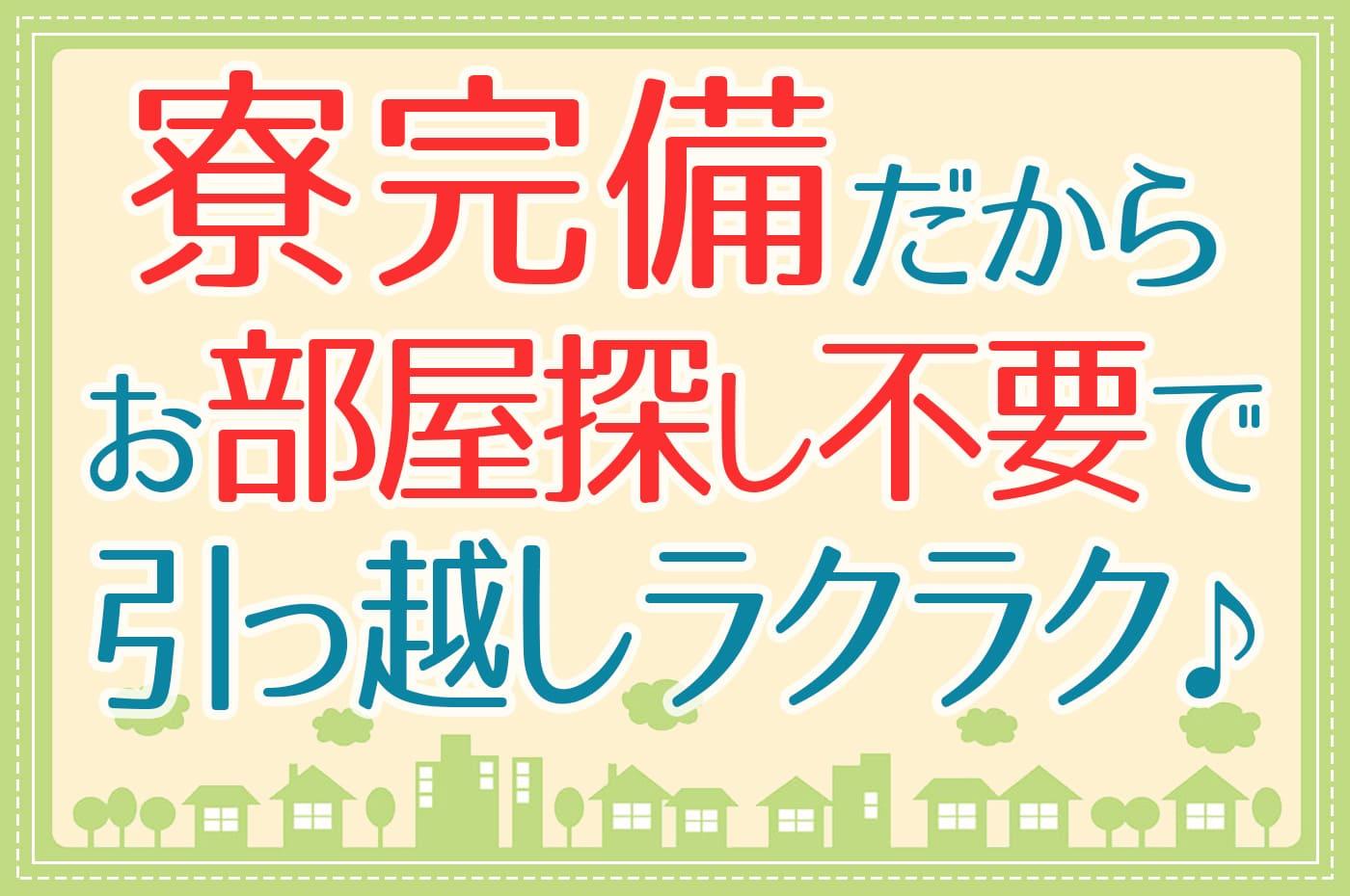 Ryoukanbi2