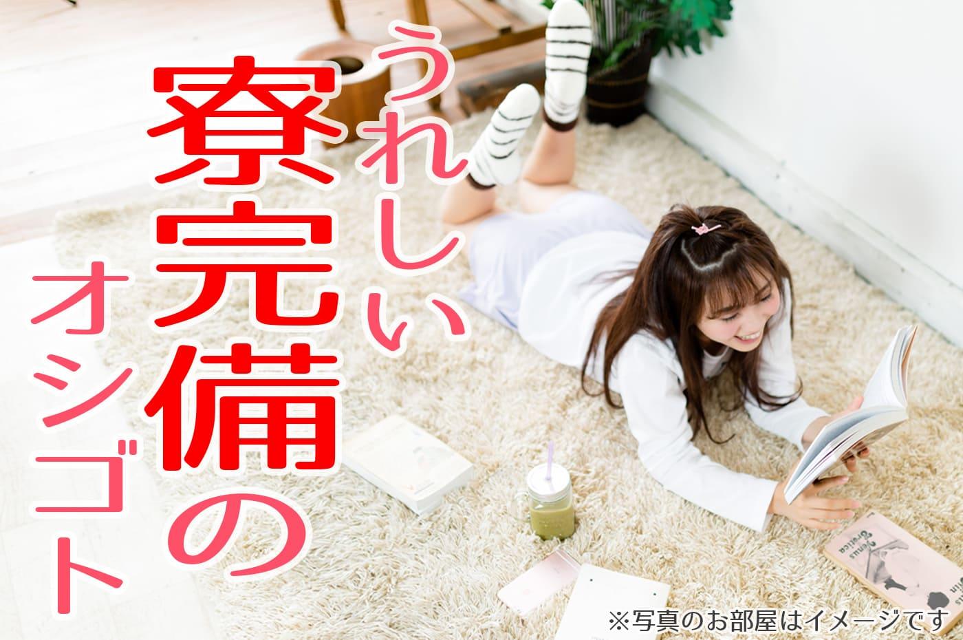 Ryoukanbi3