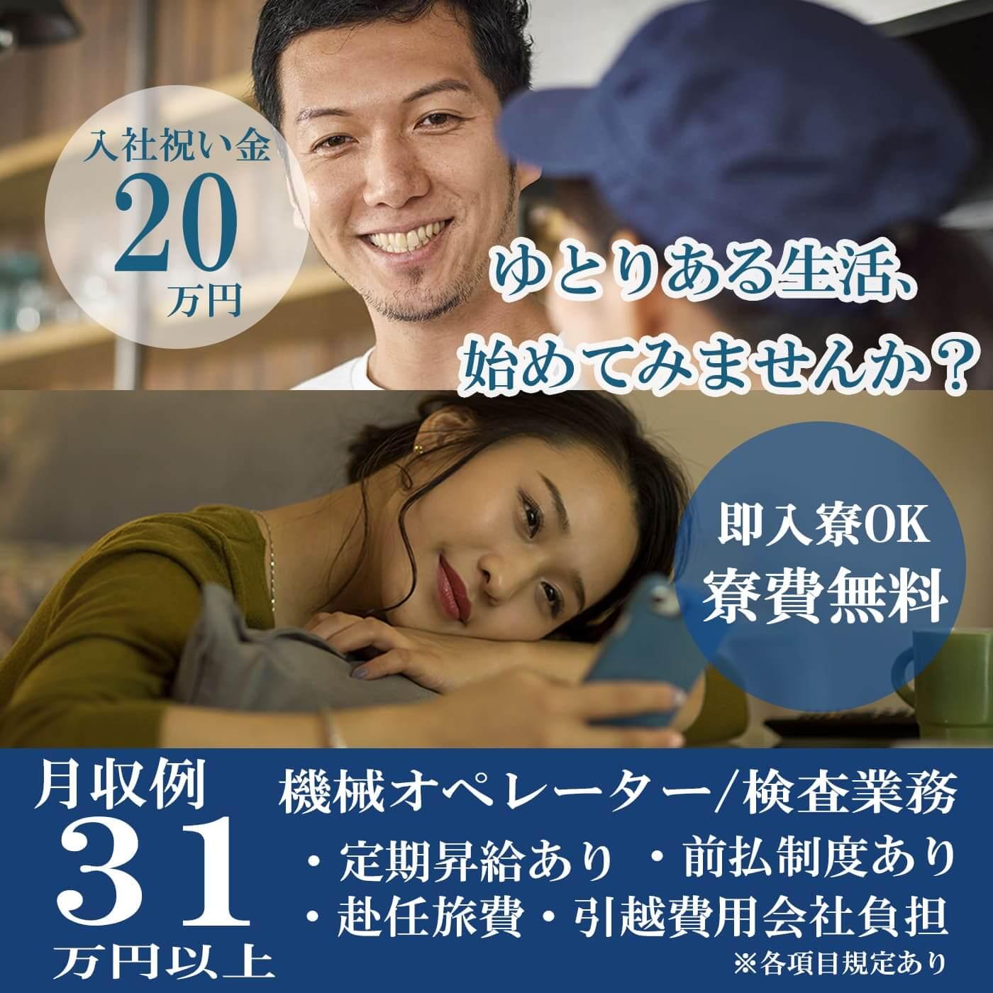 Setoutishikikaiopereta