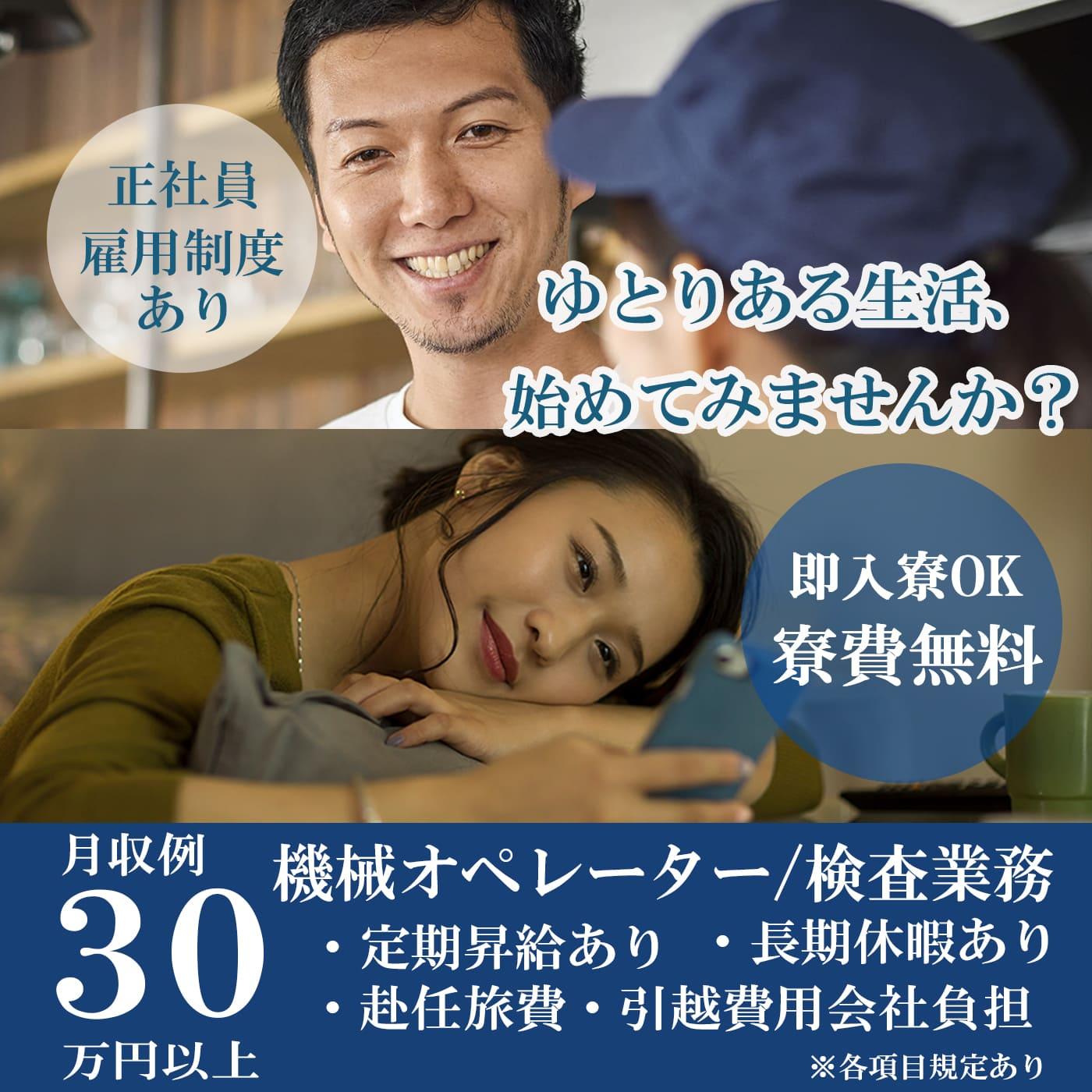 Seyouthishi719 main1