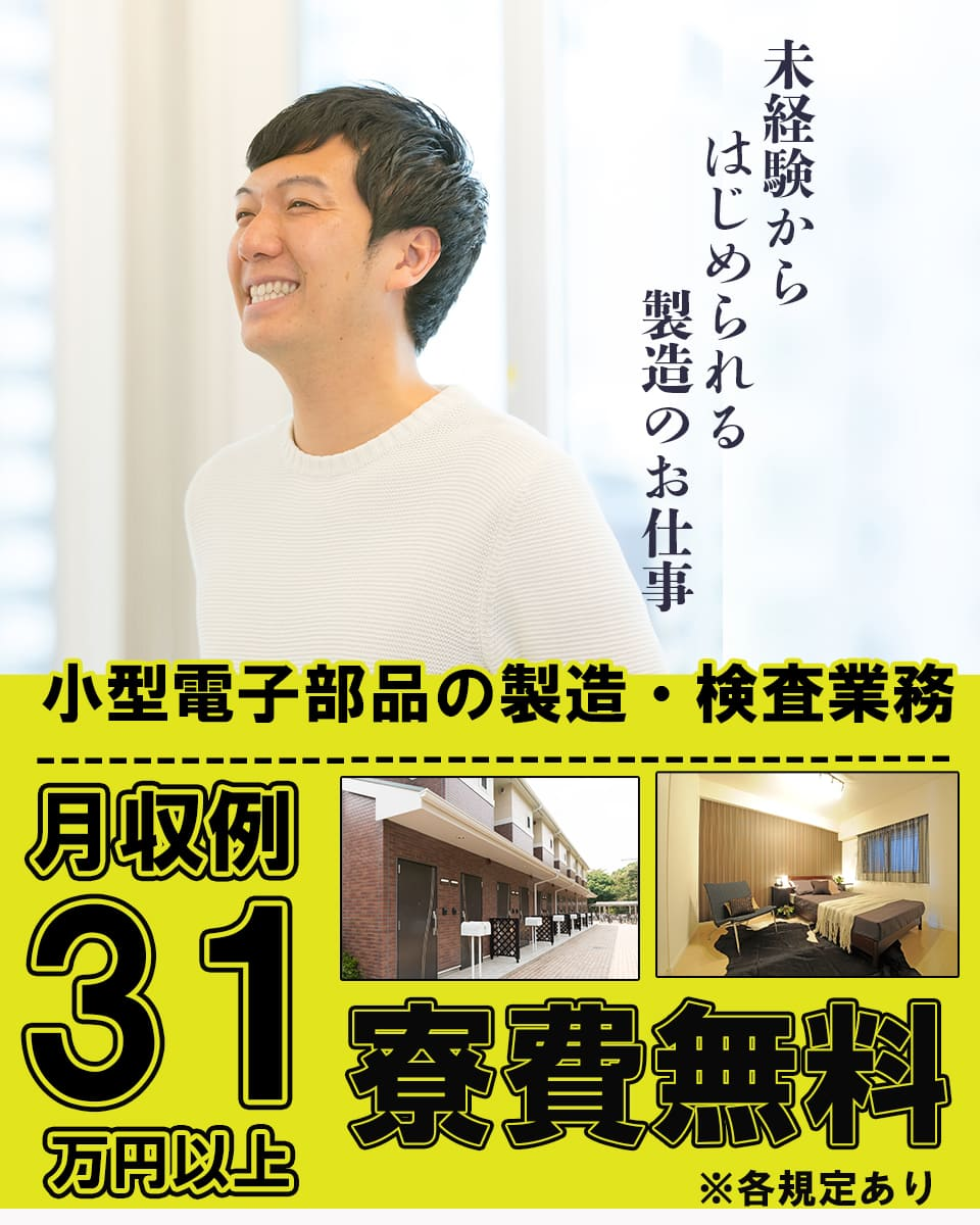 Shimanekenizumoshi main5
