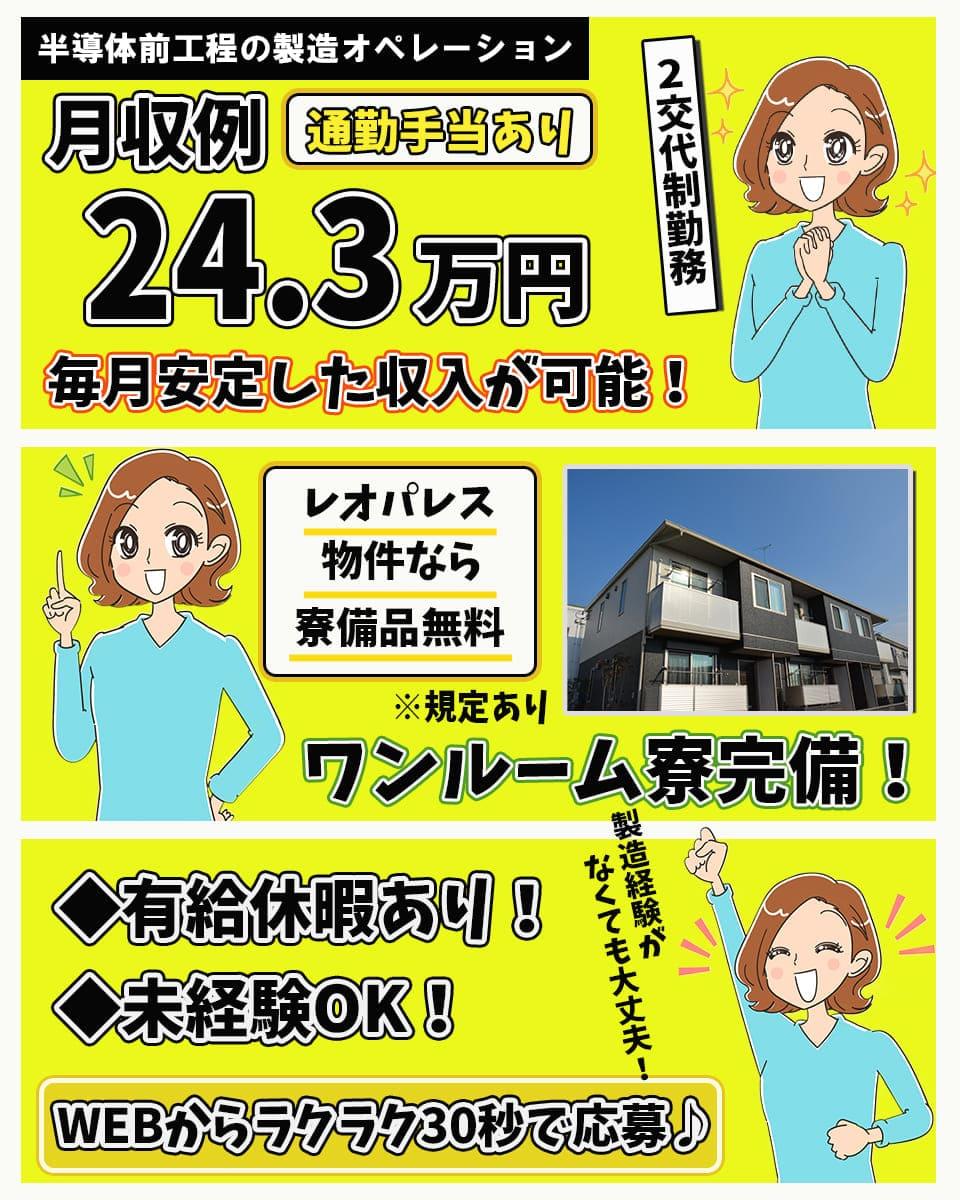 Tibakenmoharashi main5