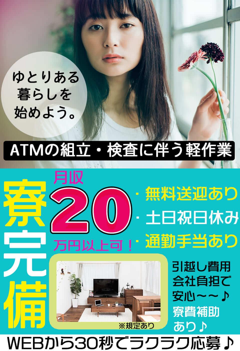 Tomiokashimain2 5