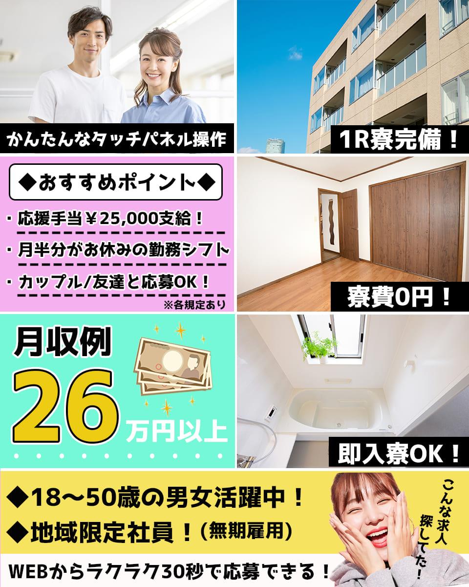 Toyamakentonamishi3844 main2