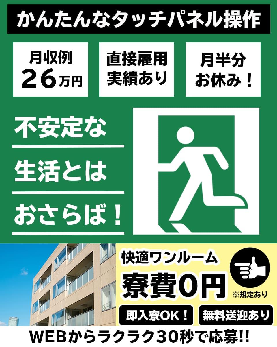 Toyamakentonamishi3844 main4