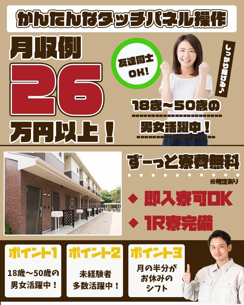 Toyamatonamishi3844 main1