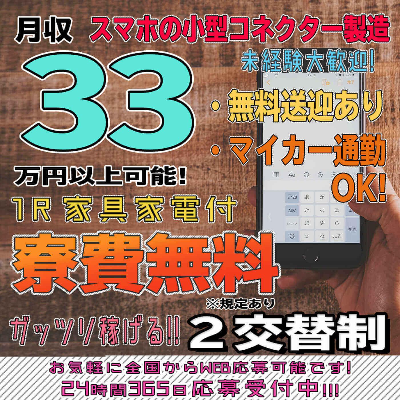 Yamagata main2