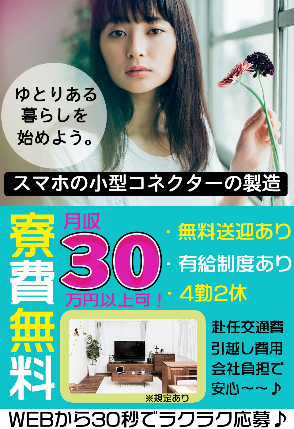 Yamagata mainr4
