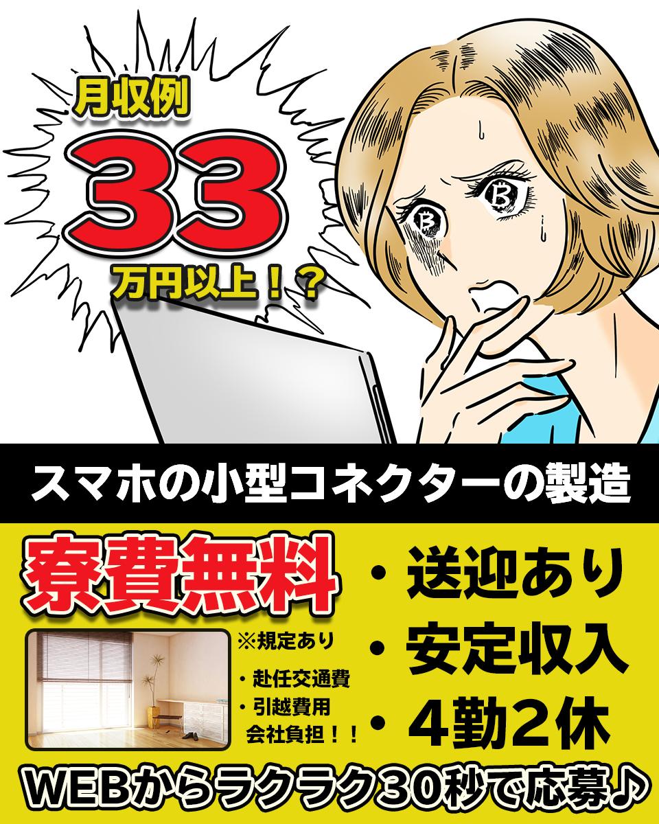 Yamagata mainr5.psd