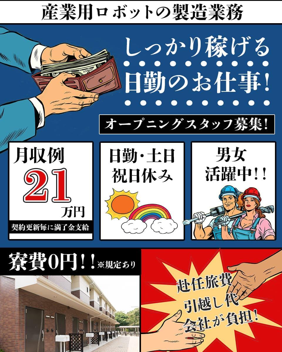 Yamanashikenoshinomura9220 main3