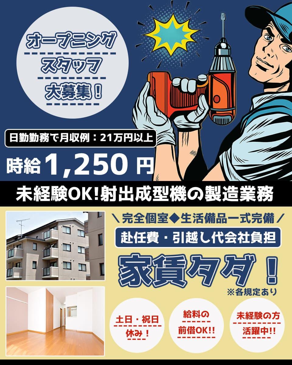 Yamanashikenoshinomura9221 main2