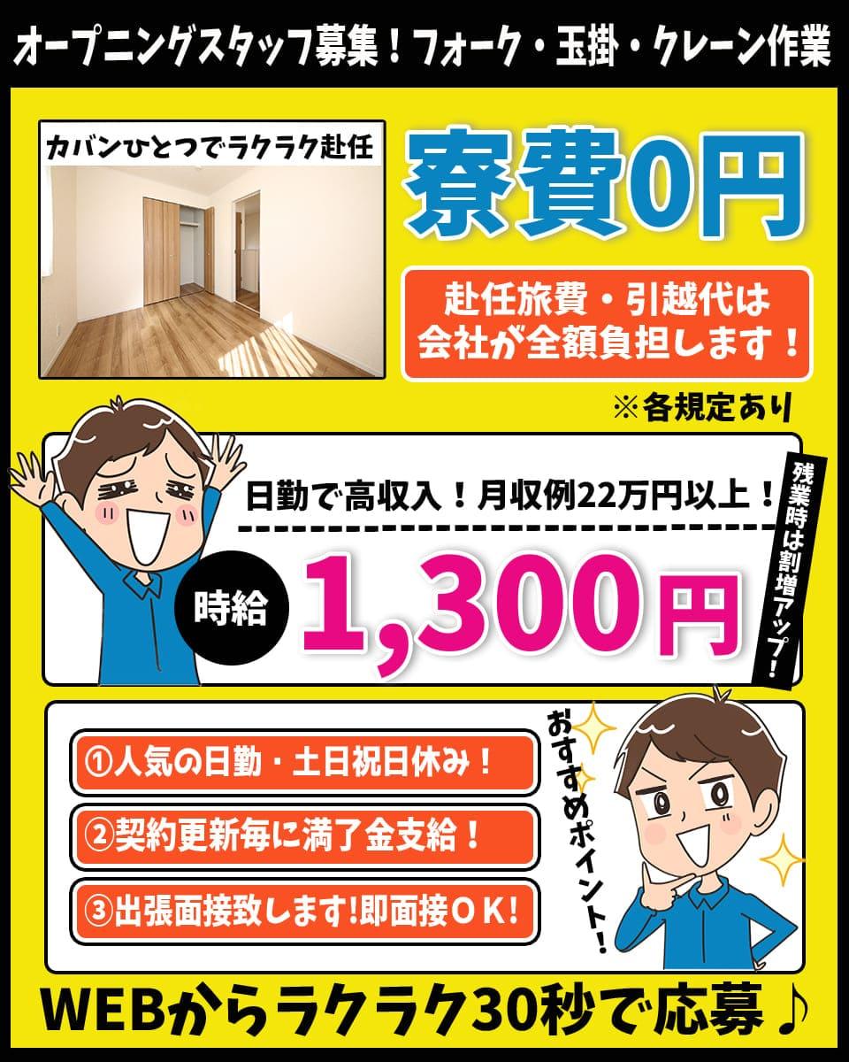 Yamanashikenoshinomura9223 main1